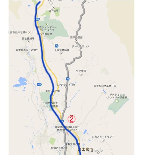 富士ヶ峰道路