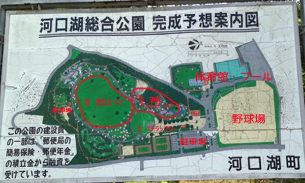 総合公園マップ