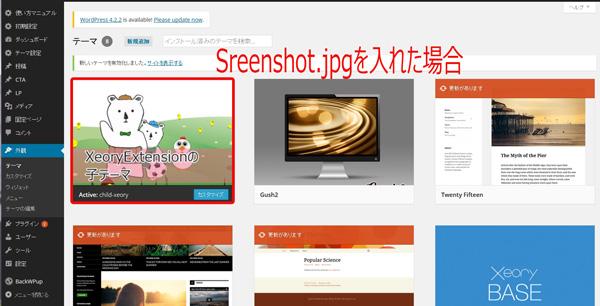 screenshot有