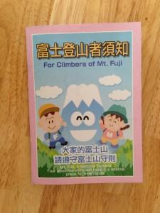 中国語ガイドブック