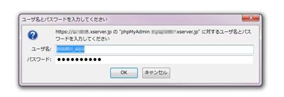 MySQLログイン