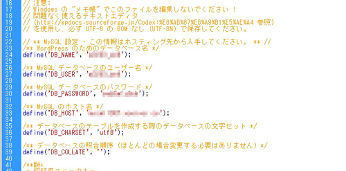 db_info