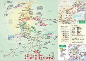 富士山登山ルートマップ