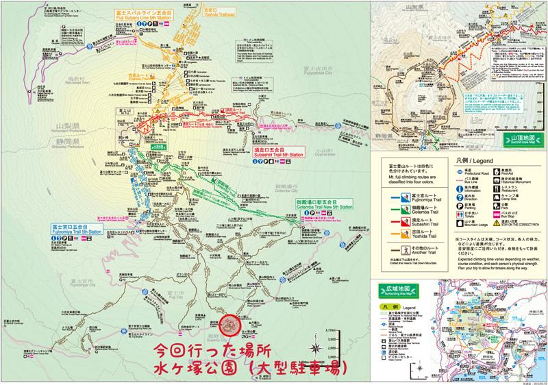 富士山登山者必見!最短ルートの登山口なら水ヶ塚公園だよ ...