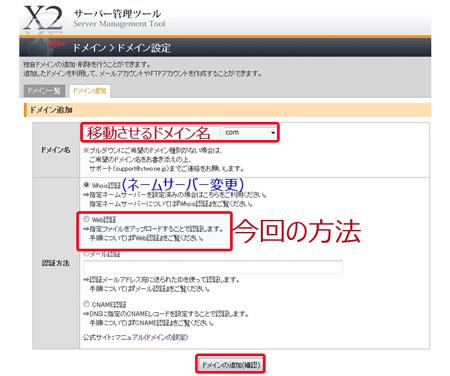 x2_step4