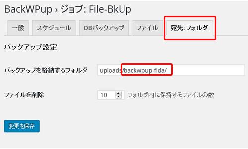 backwpup_folder