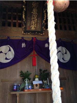 雲見神社の本殿