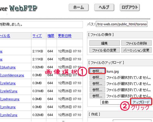 xserver画像アップ