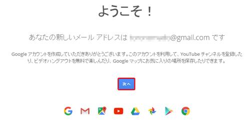 (*ノ・ω・)ノようこそぉ
