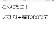 html-txt-1