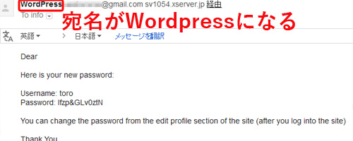 from-wordpress