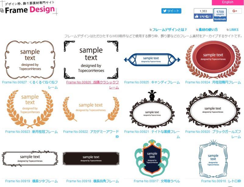 frame_design