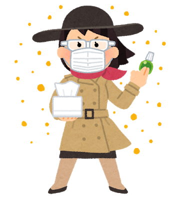 花粉と戦う人